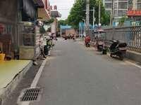 城关与实验双学区文昌菜市场附近门面38平一层分假二层营业与居住一体挂68.6万