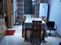 东方华庭 140平四室二厅二卫自住精装修 三台空调拎包入住 17000一年