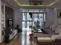 出售沁春园2室2厅1卫89平米61万住宅
