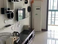 出租苹果家园精装修2房 3台空调 家电齐全 拎包入住 看房方便
