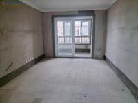 城西 美的城 毛坯三房 一手新房源 工抵房 直接备案 101-120-135平米