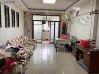 出售育才花园4室2厅1卫139平米88万住宅
