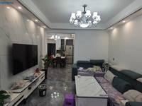 出售文元学府3室2厅1卫85.64平米76万住宅