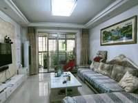 出售文元学府3室2厅1卫107平米105万住宅