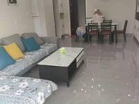 出售世纪华府3室2厅2卫117平米92万住宅