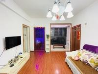 出售庐江 中心城2室1厅1卫54平米39万住宅
