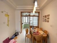 出售竹桂园2室2厅1卫85平米65万住宅