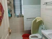 出租新庐国际3室2厅1卫98平米1400元/月住宅