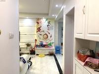 出租滨河家园3室2厅1卫116平米1200元/月住宅